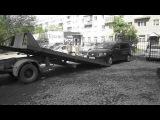 Эвакуатор Пермь (342)2-777-656 Автоэвакуатор