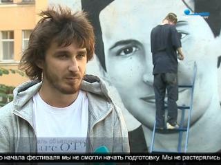 Граффити-портрет Павла Дурова должен был появиться в парке 300-летия