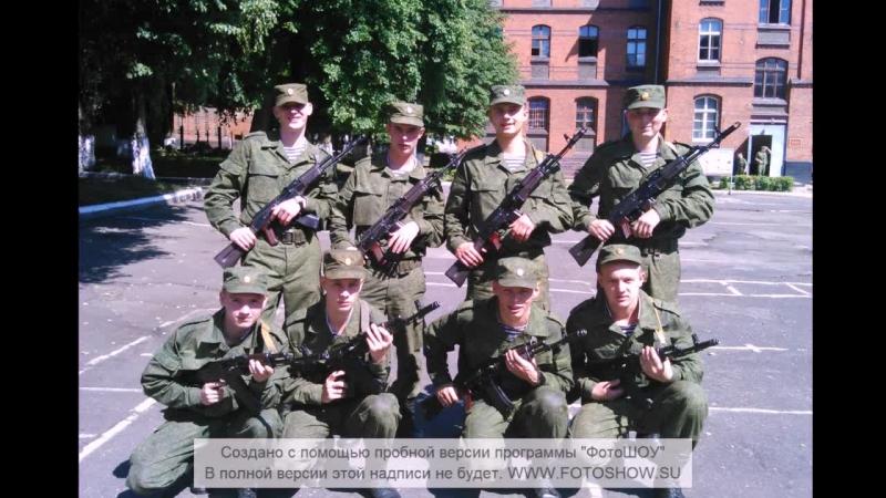 С Днём Рождения, солдат ♥ 23.04.15