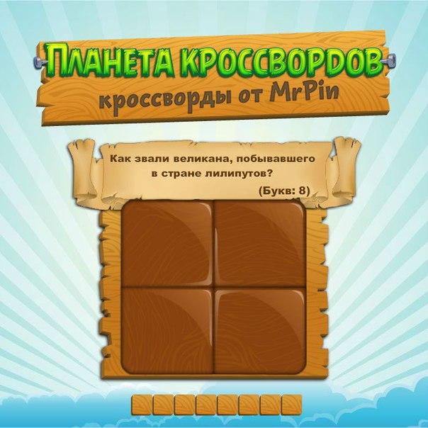 гдз по русскому языку ладыженская 8 класс: