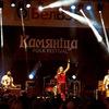 Камяніца Folk Festival