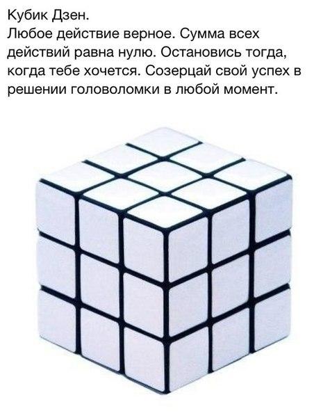 https://pp.vk.me/c625724/v625724188/2e5e/c9jGBU_OdB8.jpg