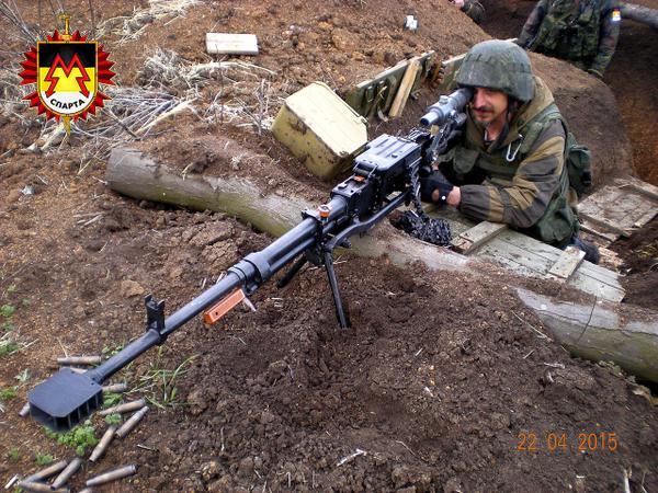 kord heavy machine gun