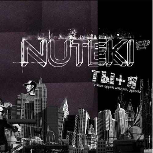 скачать Nuteki дискография торрент - фото 5