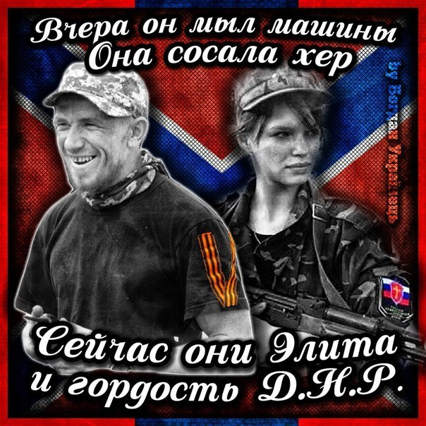 Российские боевики нарушают режим тишины и обстреливают позиции украинских подразделений - Цензор.НЕТ 2282