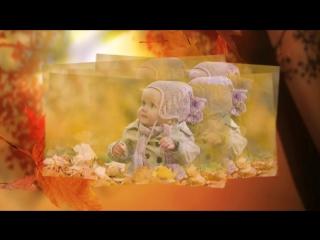 Красивые фото детей осенью.Слайд шоу