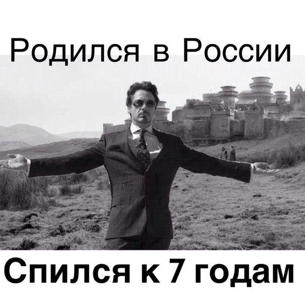 Кабмин лишил льгот Кучму, Кравчука, Тигипко и десяток других топ-чиновников - Цензор.НЕТ 5605
