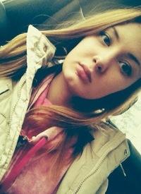 Анастасия Шерстнёва