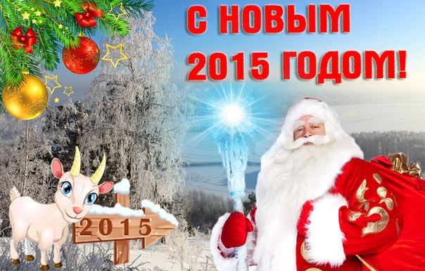 Кубок россии 2014 2015 календарь