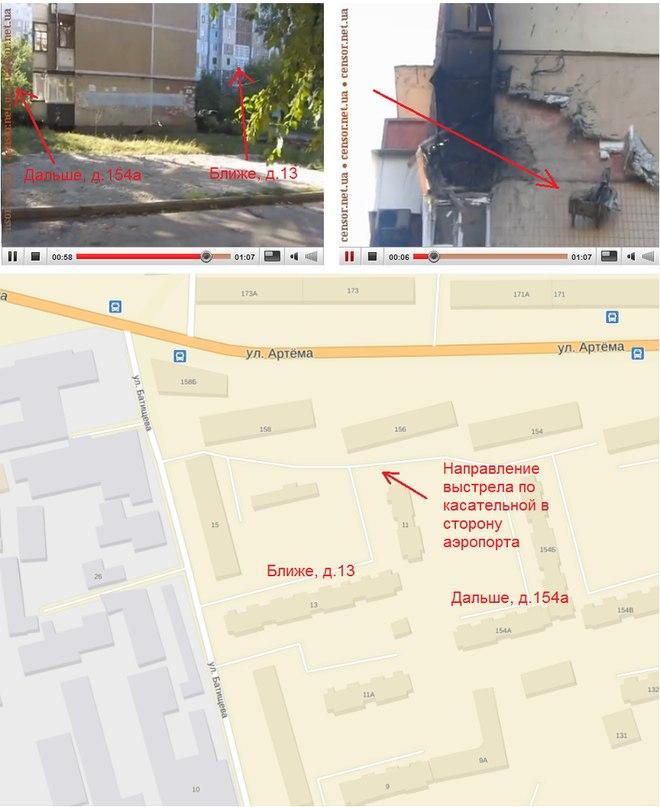 Российские боевики в два часа ночи обстреляли многоэтажку в Донецке - Цензор.НЕТ 9012