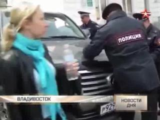 Депутат от «Единая Россия» Артуш Хачатрян пытался задавить первомайскую демонстрацию во Владивостоке 2015 05 05