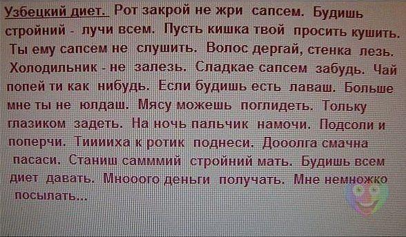 https://pp.vk.me/c625724/v625724788/303b/yqGlTFNxlno.jpg