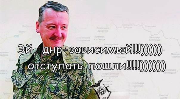 Передовую на Луганщине покинула большая часть танков Т-64 и Т-72. Сегодня планируется завершить этот этап, - спикер АТО Ткачук - Цензор.НЕТ 2475