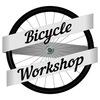 Bicycle Workshop — Веломастерская | Ульяновск