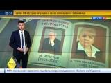 Подборка самых громких политических убийств на Украине