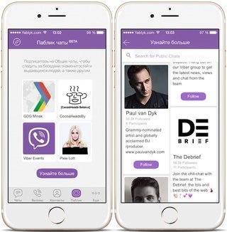В виртуальном магазине приложений App Store появилась новая версия мессенджера Viber