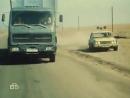 Трейлер к фильму Двойной обгон 1984