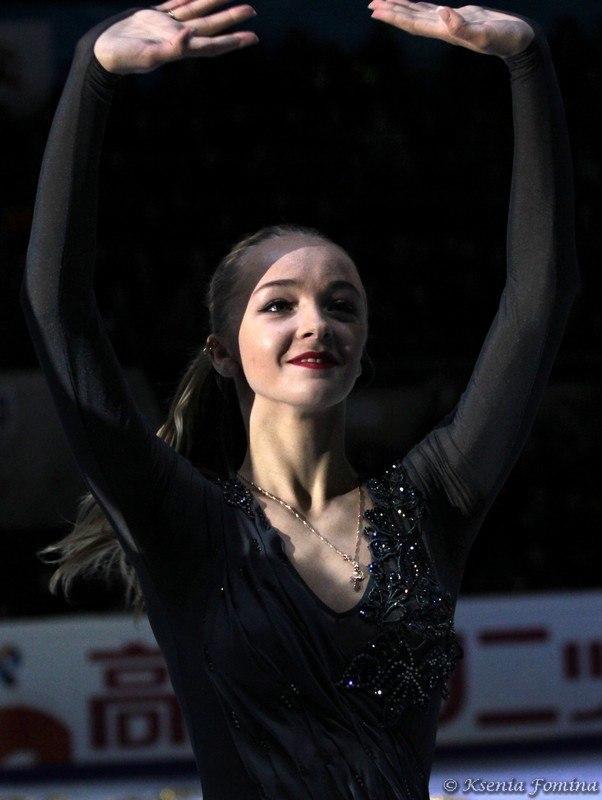 Александра Степанова - Иван Букин  - Страница 3 Jm205ZiETjI
