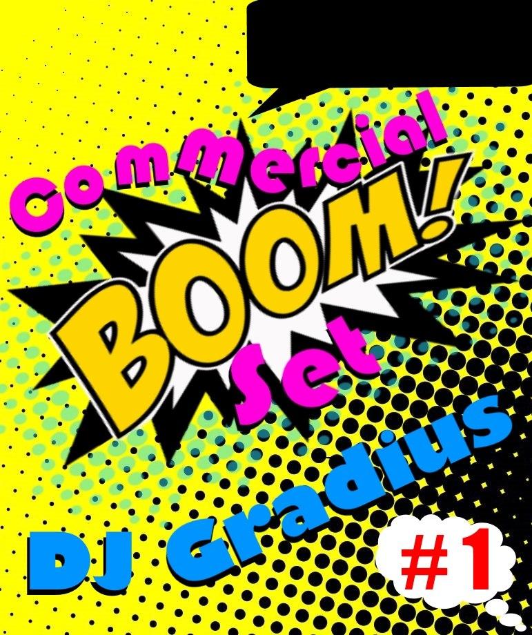 Афиша Хабаровск 11 февраля! Commercial Boom Set #1 Бар Шамора