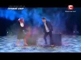 Танцуют все 7: Даниэль и Яна 5.12.2014 первый прямой эфир.