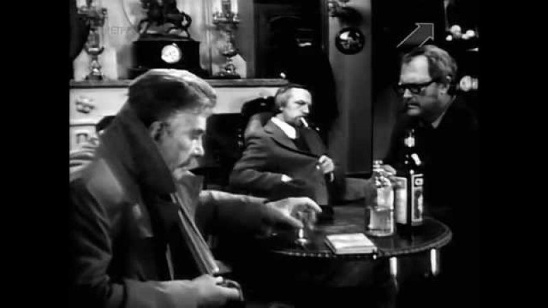Фильм спектакль Мегрэ и старая дама 2 часть 1974 г