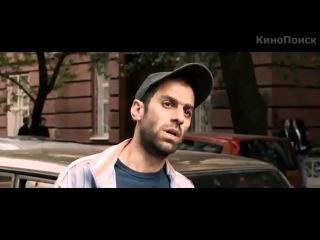 Фильм о фильме Метро [2012]