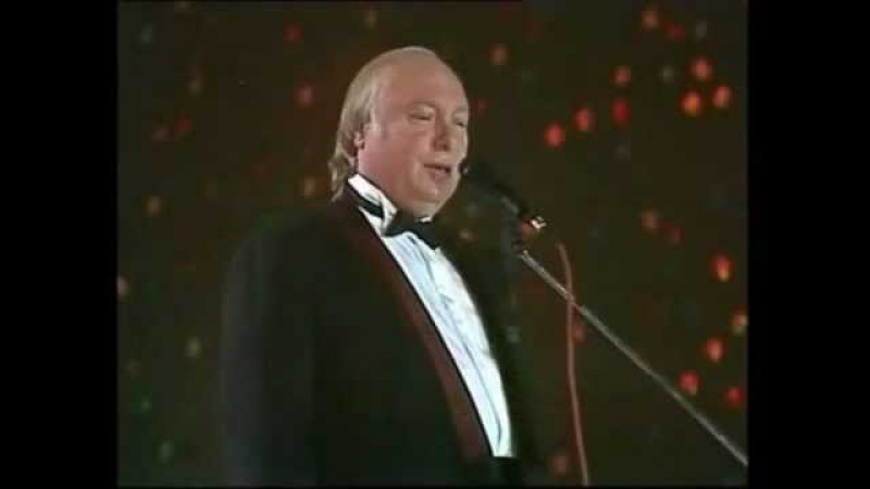 В.Ободзинский - Попурри (Могилёв 1996) с хорошим звуком!