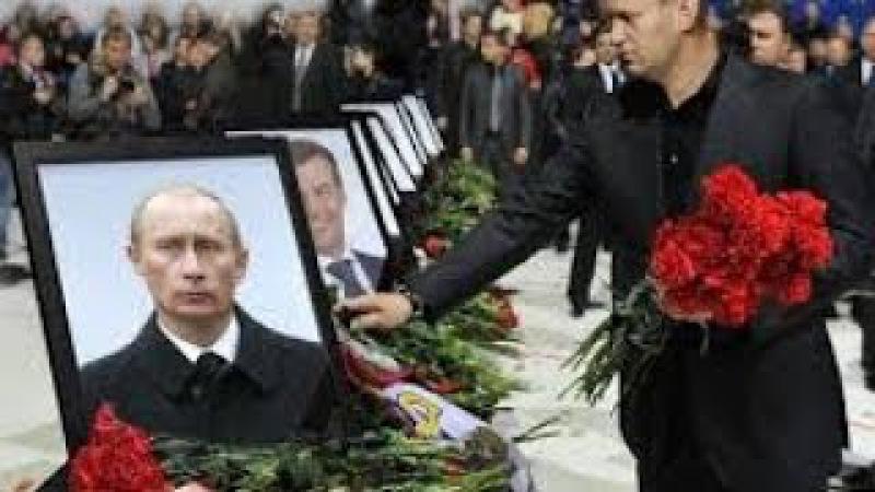 Большая прессконференция Владимира Путина сегодня 2312
