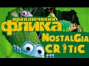 Disneycember: A Bug's Life (rus vo G-NighT) / Nostalgia Critic: Приключения Флика