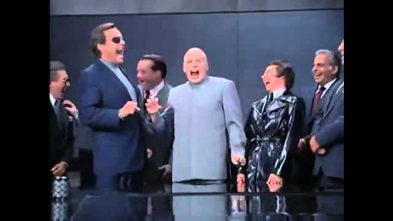 Смех доктор зло (Austin Powers - Laughter Dr. Evil)
