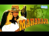 Maharaja - Govinda - Manisha Koirala - Hindi Full Movie