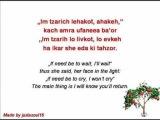 Zehava Ben Zemer Shalosh Hatsoovot  with English lyrics and transliterated