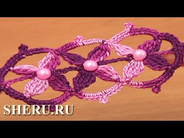 How To Make Crochet Lace With Bead Урок 17 часть 1 из 2 Ленточное кружево крючком