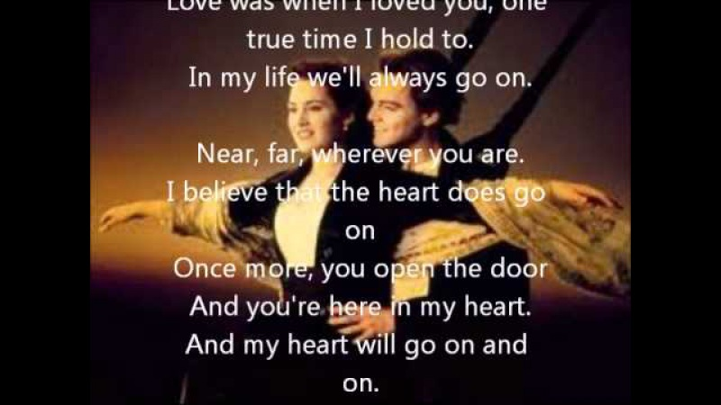 MY HEART WILL GO ON (LETRA) TITANIC