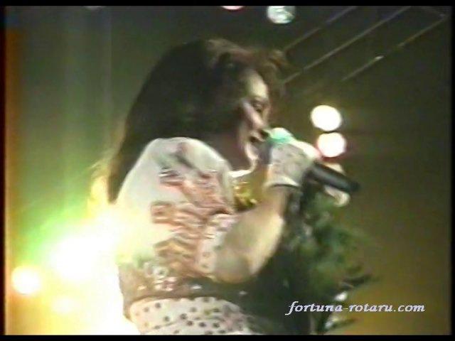София Ротару в Уфе, 10-11.06.1994
