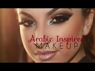 Arabic Inspired Makeup Tutorial   Makeup By Leyla