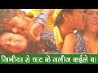 HD जिभीया से चाट Top 10 Bhojpuri Hot Song 2015 |Jibhiya Se Chat Ke Galij Kaile Ba| Umesh Raj Yadav