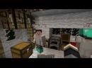 Minecraft cериал: Выживание в припяти все серии