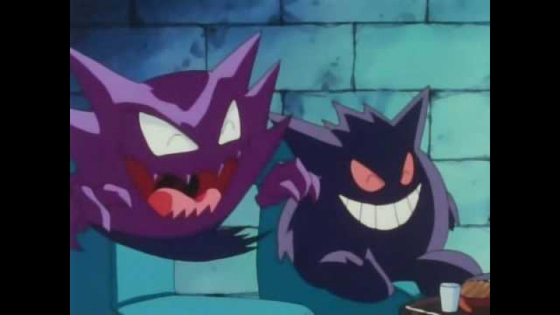 Gastly, Haunter and Gengar having fun