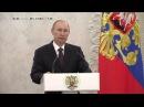 Путин давно умер. Предсмертная видеозапись тяжело больного Путина