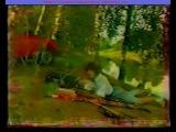 Женя Белоусов - Такое короткое лето (сено)