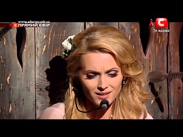 Аида Николайчук на Х-факторе 2 и 3, Украина (все песни, HD)