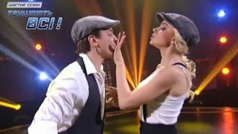 Андрей Дикий и Лилия Ребрик - Гала-концерт - Танцуют все 6 - 27.12.2013