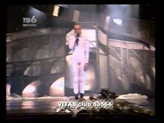 Самый первый концерт Витаса 2001 Опера
