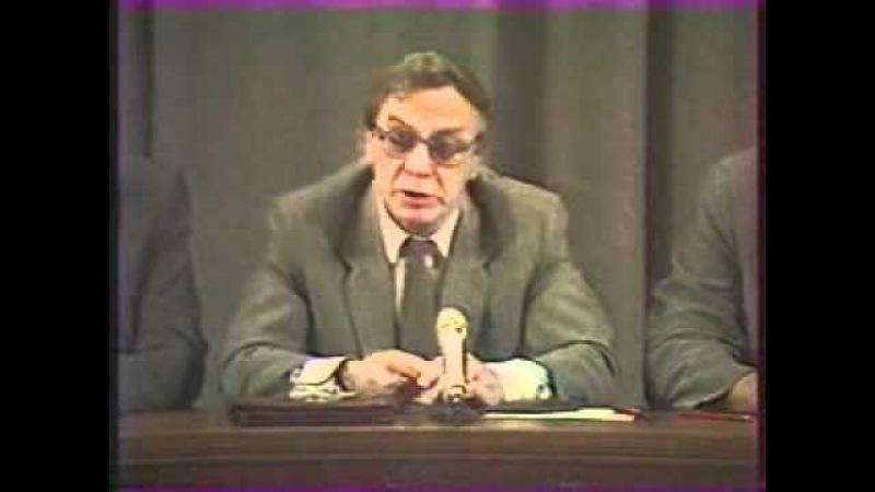 Пресс конференция ГКЧП Москва 19 августа 1991 г