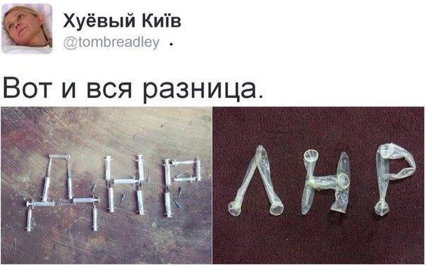 Последняя эскалация на Донбассе - это четко спланированная операция России и боевиков по срыву Минских договоренностей, - Климкин - Цензор.НЕТ 7491