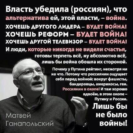 Все офицеры и генералы российской армии, воюющие на Донбассе, используют фамилии-прикрытия, - СБУ - Цензор.НЕТ 2445