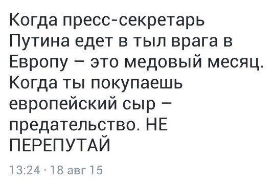 Все офицеры и генералы российской армии, воюющие на Донбассе, используют фамилии-прикрытия, - СБУ - Цензор.НЕТ 1177