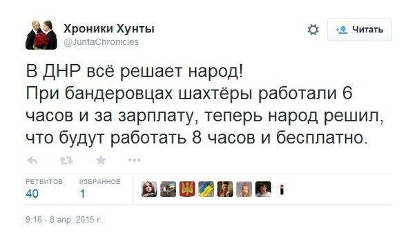 """""""Тяжелую артиллерию боевики не отвели. Их полигон здесь недалеко. Там стреляют и САУ, и крупнокалиберные минометы"""",  - украинские бойцы возле Старого Айдара - Цензор.НЕТ 8108"""