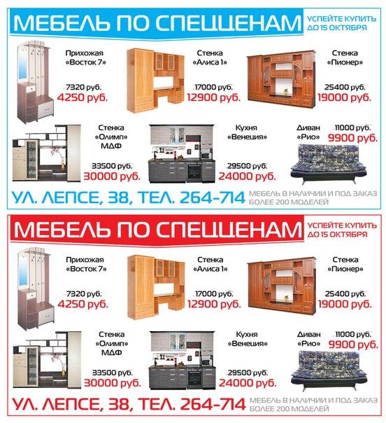 Киров комиссионный магазин мебели фото